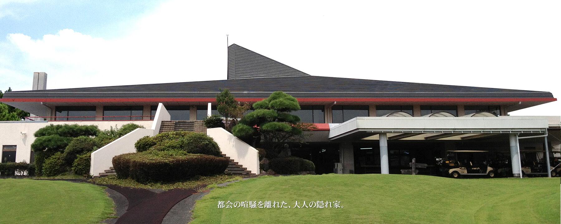 熊本高遊原カントリークラブ - ...